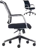 Click here for details - Office chair, Style: Executive, Colour: Black, Height adjustment: Gas Lift, Arms: Yes, Base: Swivel, Note: Chrome frame, duralumin base,pu arm,EXW ( EX WORKS )Rating: •••