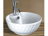 Click here for details - Bathroom, Type: Hand Basin, Colour: White, Material: Ceramic, Width: 400mm, Length: 400mm, Height: 165mm, Note: Not including Tap/Faucet,For Price and Quantities Click Ask a questionRating: ••••