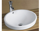 Click here for details - Bathroom, Type: Hand Basin, Colour: White, Material: Ceramic, Width: 510mm, Length: 485mm, Height: 170mm, Note: Not including Tap/Faucet,For Price and Quantities Click Ask a questionRating: ••••