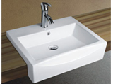 Click here for details - Bathroom, Type: Hand Basin, Colour: White, Material: Ceramic, Width: 560mm, Length: 450mm, Height: 150mm, Note: Not including Tap/Faucet,For Price and Quantities Click Ask a questionRating: ••••