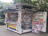 Click here for details - Urban, Style: Newsstand, Material: As Photo, Colour: As Photo, Size: 3800x2500x2950mm, Note: Price on P.O.A( Price On Application)Rating: •••••